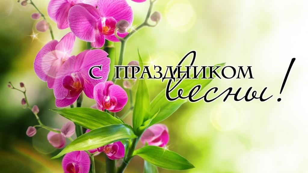 https://prabo.ru/upload/medialibrary/8d6/8d6b36615e66795b58da43fcae739001.jpg